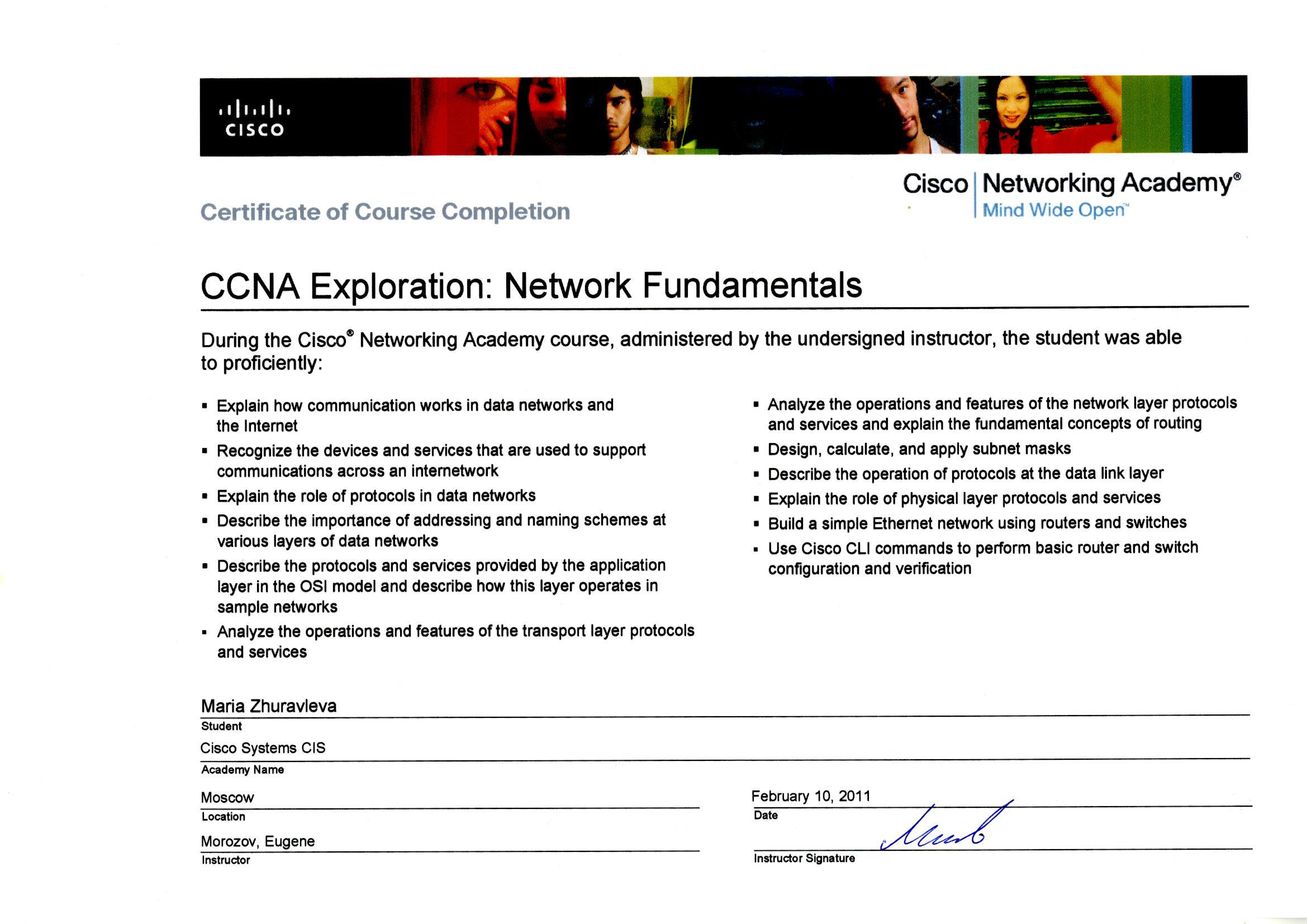 Центр ДО НовГУ: Cisco Networking Academy